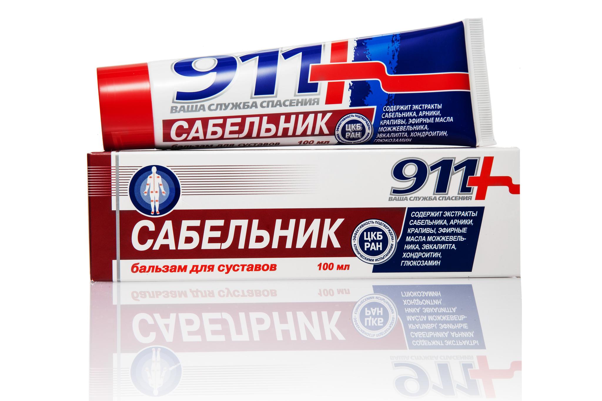 Cабельник: гель-бальзам (крем 911) для суставов - инструкция