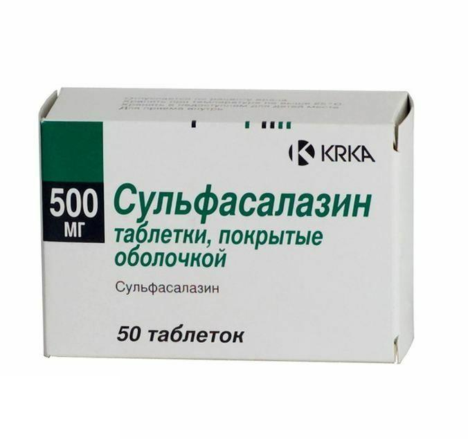 лекарство от глистов взрослым название