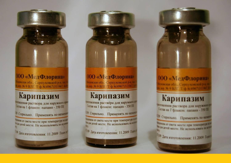 все о лекарстве эуфиллин инструкция