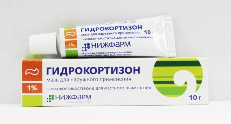 Ультразвук Мазь Гидрокортизон 0.1 Инструкция
