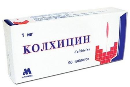 Лекарственные препараты уменьшающие мочевую кислоту