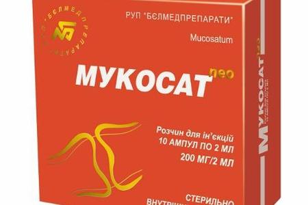 Препараты для суставов и хрящей