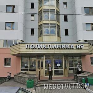 Егорова 2 областная больница