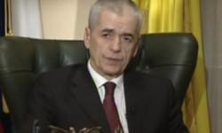 Онищенко обвинил США в заражении комаров вирусом Зика