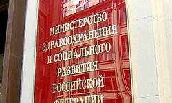 Перечень жизненно важных препаратов утвердили в России