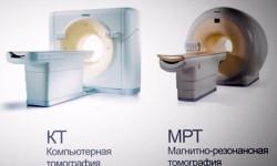 КТ и МРТ тазобедренного сустава: показания