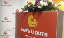 В Тюмени откроют госпиталь ГК «Мать и дитя»
