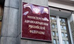 Минздрав РФ разделил регионы страны на «больные» и «здоровые»