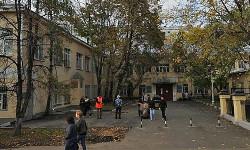 Травмпункт при городской больнице № 5 им. братьев Бахрушиных