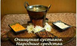 Как вывести соли мочевой кислоты из суставов: лечение рисом и другими способами
