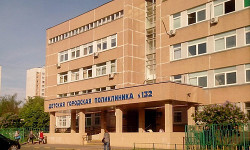 Травмпункт при детской поликлинике №132