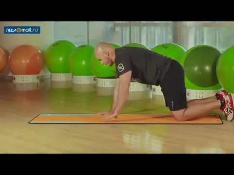 Как укрепить мышцы спины! Простые упражнения!