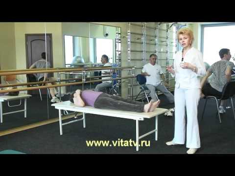 Ревматоидный артрит. Гимнастика. Первое занятие