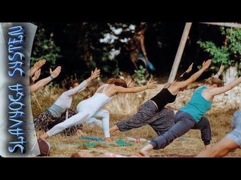 Комплекс йоги для проработки суставов нижних конечностей 💎 Йога для начинающих ⭐ SLAVYOGA