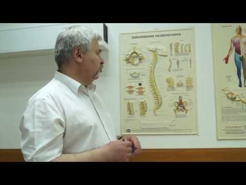 БОЛИ В ГРУДНОМ ОТДЕЛЕ ПОЗВОНОЧНИКА (Боль в спине, невролог рассказывает о болях спины)