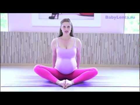Укрепление спины и тазовой области при беременности