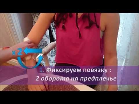 Черепашья повязка сходящаяся на локтевой сустав (crepe bandage for elbow )