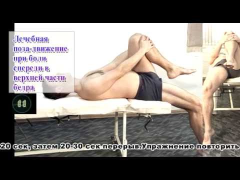 Боль в руках и ногах Анатолий Ситель – лечебные позы и движения для суставов и мышц