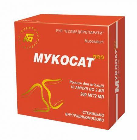 Изображение - Лекарство от разрушения суставов mukosat-450x459