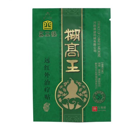 Пластырь китайский