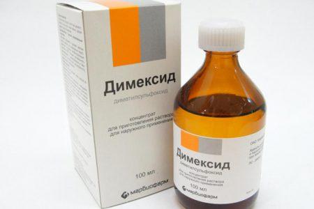 лекарство димексид