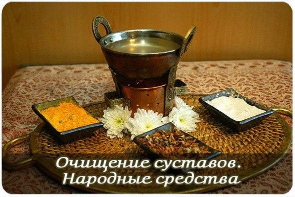 Как вывести мочевую кислоту из суставов народными средствами