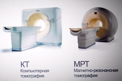 МРТ тазобедренного сустава – подготовка, что показывает исследование