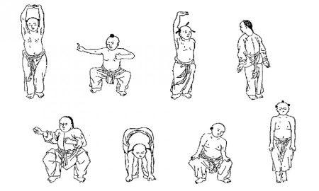 Упражнения цигун