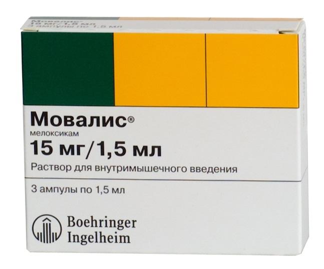 Эффективные средства от боли в спине (таблетки)